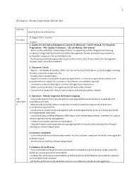 Entry Level Security Guard Resume Sample by Curriculum Vitae Nadia Salleh