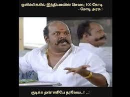 Tamil Memes - tamil memes latest 7 youtube