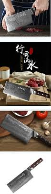 what kitchen knives do i need 60 best damascus steel chef s knives and kitchen knives images on
