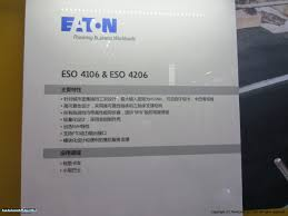eaton corporation plc marklines automotive industry portal