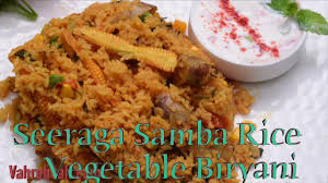 seeraga samba rice in usa seeraga samba rice vegetable biryani ச ரக சம ப