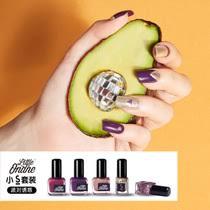 nail polish nail products from the best taobao agent yoycart com
