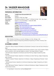 Revised Resume Resume Format For Phd Resume For Your Job Application