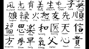 wolf paw kanji tattoo design in 2017 real photo pictures images