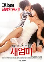 film korea hot terkenal nonton sex doll 2016 free download movies subtitle indonesia