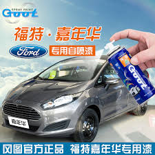 china ford repair codes china ford repair codes shopping guide at