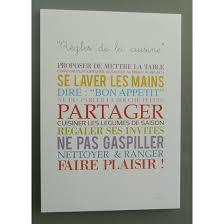 les fonds de cuisine type d objet affiches personnaliséesmatière imprimée sur papier
