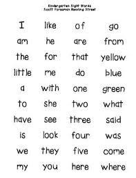 scott foresman reading street kindergarten sight words picmia