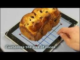 High Tech Cutting Board Icut Interactive Cutting Board On Ipad Youtube