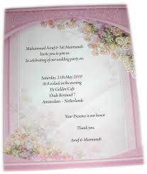 Wedding Invitation Cards Hindu Hindu Wedding Card Matter In Malayalam Personal Wedding Invitation