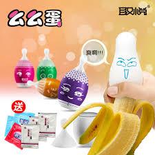 Meme Sex Toy - china kinder egg toys china kinder egg toys shopping guide at