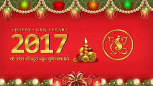 quotes the great collection of happy new year hd wallpaper with