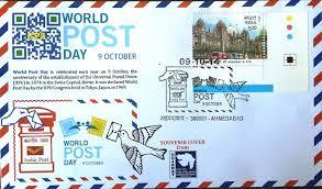Apply Universal Postal Union International Letter Writing Post Day Innovation Integration Inclusion National Radio