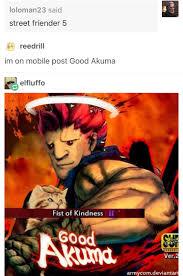 Street Fighter Meme - street friender street fighter know your meme