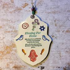 jewish home decor house blessing hamsa home blessing hamsa hamsa hand hamsa wall