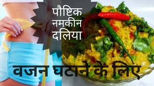 vegetable dalia for weight loss by indian food made easy namkeen