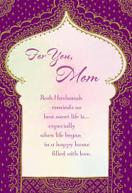 thank you for your love rosh hashanah card for mom greeting