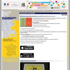 telecharger skype bureau telecharger skype bureau 28 images t 195 ƒ 194 169 l 195 ƒ 194