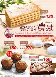 taille 騅ier cuisine 28 best graphic design images on