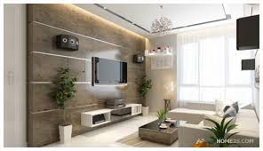 hanging cabinet design for small living room nrtradiant com