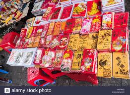 tet envelopes lucky money envelopes for tet on sale at stall ho chi minh