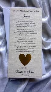 mother or parents of the bride to son in law personalised keepsake