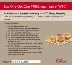trois pi鐵es cuisine ruby tuesday免費burger 只收加一 東網即時