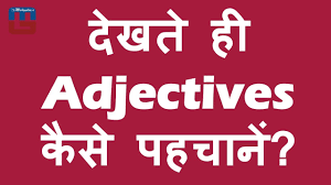 Identifying Adverbs And Adjectives Worksheets How To Identify Adjectives Boxfirepress