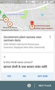 Here Maps Android Stock Android How To Add The Translation Of A Place In Google