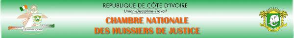 chambre des huissiers 93 bureau chambre nationale des huissiers de justice de côte d ivoire