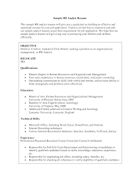 hr sle cover letter cover letter sle of human resource resume sle of human