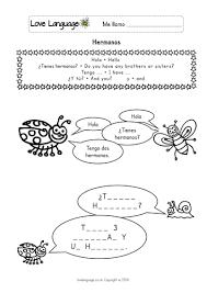 preschool spanish resources family