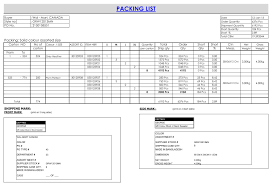 Packing List Template Excel Apparel Merchandising Packing List