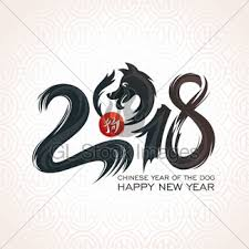 chinese new year greeting card 2018 year gl stock images