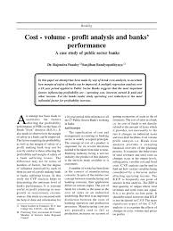 cvp analysis in banking profit accounting banks