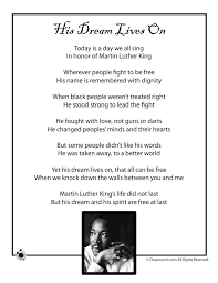 martin luther king family on pinterest martin luther king 3