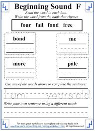 letter m printables free for kindergarten printable stencils wood