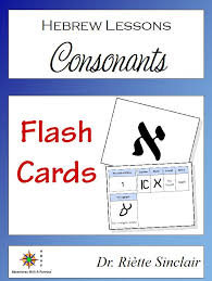 Flashcards Hebrew House Of The Righteous