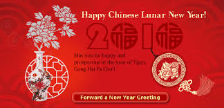 new year card greetings 2010 lunar new year greeting festival traditions