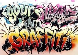 graffiti the illusion word design dotwe designs - Graffiti Design