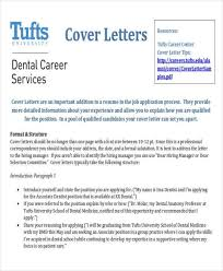 pool director cover letter