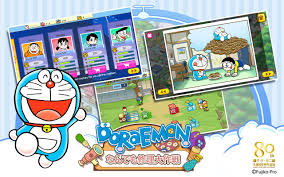 doraemon repair shop android apps on google play