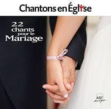 chant de louange mariage chantons en église partitions pour la messe et la louange vol 1