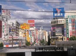 File Musashi Sakai Eki Tokyo Jpg Wikipedia by Samurai Japan This
