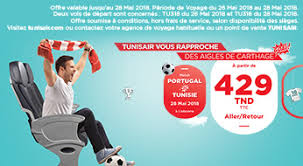 go voyage adresse si e social billet avion pas cher tunisie billet avion tunisie compagnie