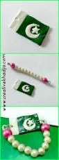 Pakistane Flag Clay Charm Mobile With Pakistani Flag