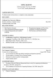 resume for computer science engineers