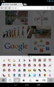 apk iphone iphone emoji keyboard 7 pro 1 4 1 télécharger l apk pour android