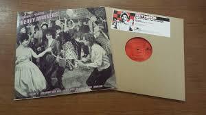 reggae u2013 jump up records