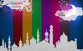 17 best images about eid on pinterest foyer tables ramadan